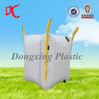 manufacture plastic bags in china for chemical packing Manufactures