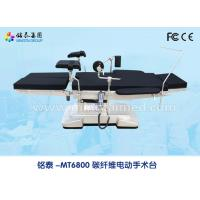 China Mingtai MT6800 carbon fiber electric operating table on sale