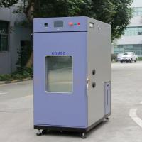 Laboratory Vacuum Drying Oven / Industrial Dryer Machine For Heating Tester Manufactures