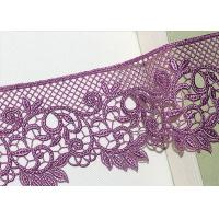 Customized DTM Floral Embroidered Guipure Lace Trim Ribbon For Bridal Dress 7 CM Width Manufactures