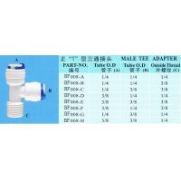 China Reverse Osmosis Parts Plastic Pipe Fitting 3/8 Male Tee Adapter for Water Purifier System on sale