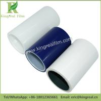 0.02mm-0.20mm Thickness Anti Scratch and Dirt PE Surface Protective Plastic Film Manufactures