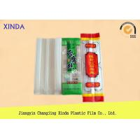 Laminating PET PE Plastic Food Packaging Bags for Manual Filling / Auto Filling Machine Manufactures