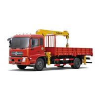 8 ton straight arm truck mounted crane Manufactures