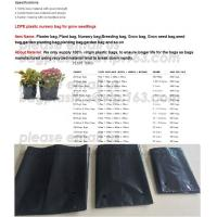 WATERPROOF COVER,OUTDOOR PRODUCTS,PLANT BAG,STORAGE BAG,GARDEN BAG,WEED MAT,GROUND COVER,NURSERY SEEDLINGS, SEED BAG, PA Manufactures