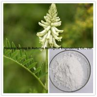 White Powder Natural Herbal Extracts 78574-94-4 Cycloastragenol C30H50O5 Manufactures
