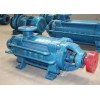 Electric Multistage Horizontal Centrifugal Pump Low Noise 75-603m Head Manufactures