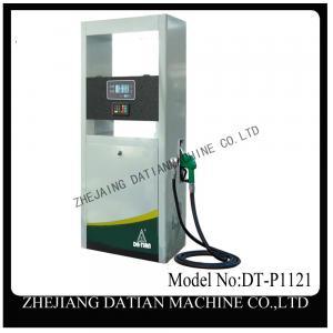 chinesegas station low fuel dispensing pump price Manufactures