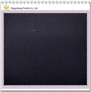 China Flame Retardant CVC Anti-static Twill Fabric on sale