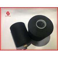 Quality High Stretch Raw White Polyester Spun Yarn For Sewing / Weaving / Knitting for sale