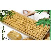 2014 New Style Fashion High Quality Natural wireless Bamboo keyboard price Manufactures