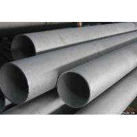 Schedule 40 Stainless Steel Welded Tube Manufactures
