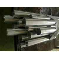253MA UNS S30815 Duplex Stainless Steel Pipe High Precision ISO Certification Manufactures