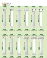 Polyurethane(pu) roman pillar,pu column,pu pillar Manufactures