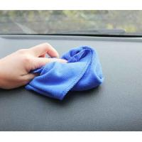 30cmx30cm Microfiber Car Cleaning Towel Microfibre Detailing Polishing Scrubing Cloth Hand Manufactures
