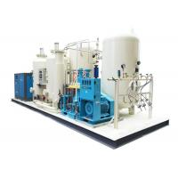 PSA Oxygen Gas Plant Engineers Available To Service Machinery Overseas Provided Manufactures