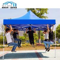 Customized Instant Folding Tent Promotion Event Flame Retardant Cover Manufactures