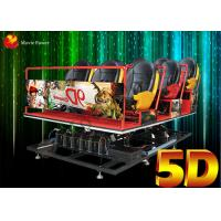 China Professional Back Poking / Air Injection 5D Movie Theater 5d Cinema Equipment on sale