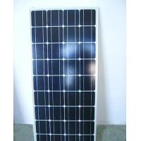 Silicon Photovoltaic Solar Panels Manufactures