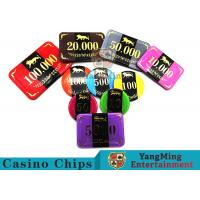 3.3mm Thickness RFID Casino Poker Chip Set With Aluminum Chips Case Manufactures