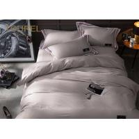 China 100% cotton 5 star stripe jacquard Hotel Quality Bed Linen dark Khaki on sale