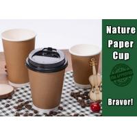 Brown Double Walled Disposable Coffee Cups , Comfortable 16 Oz Kraft Coffee Cups Manufactures
