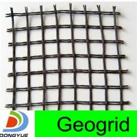 warp knitted polyester geogrid 100/100kN/m with CE certificate Manufactures