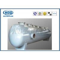Non Pollution Gas Steam Drum For Power Station Boiler With ISO Certification