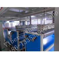 High Speed PLC Controlled Air Bubble Film Machine For One - Seven Layers Manufactures