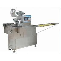 Model ZB-200C Folding Type Packing Machine Manufactures