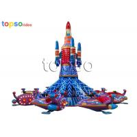 16 Seat Self Control Plane Rotating Ride RGB Light 7.5 m Height Manufactures