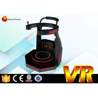 Rotating 360 degree gun shooting 9d vr game equipment vr motion simulator with walking dead fighting Manufactures