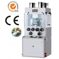 Three Layer Automatic Tablet Press Machine For Triple Layer Tablet PLC Control And Pressure Sensor Manufactures