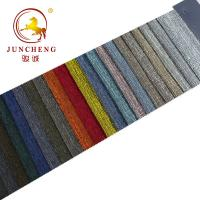 china factory wholesale linen upholstery fabric in stock Manufactures