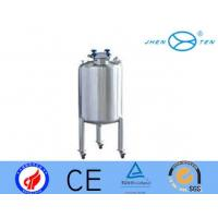 200L / 300L Inox Above Ground Fuel Storage Tanks / Buy Oil tank Company Manufactures