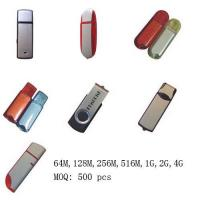 Flash/USB Disk Memory Cards Manufactures