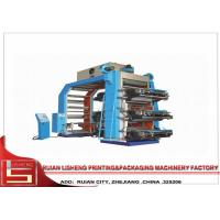 High efficiency EPC System flexo printing machine For Printing PE Film Manufactures
