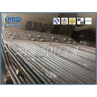 Buy cheap High - Strength Membrane Water Wall Tube Industrail Boiler Spare Parts from wholesalers