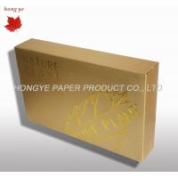 Folded Cosmetic Packaging Boxes , Large Gold Gift Boxes With Lids Manufactures