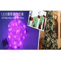 Buy cheap Decorative Silk Ribbon Copper Wire Led String Light Customized Length from wholesalers