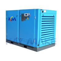 60HP Rotary Screw Type Air Compressor With Troubleshooting And Protection Function Manufactures