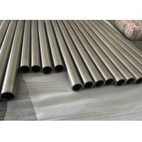 ASTM B165 Alloy 400 Nickel Alloy Pipe Alloy Seamless Pipe For Heat Exchanger Manufactures