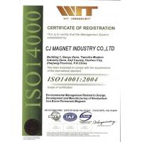 Shanghai CJ Magnet Industry Co., Ltd. Certifications