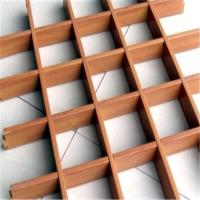 Suspended False Aluminum Ceiling Panel Wood Grid 2MM Regular Sharp Fireproof Soundproof Manufactures