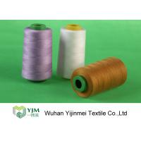 Colorful Polyester Core Spun Thread , Multi Colored Threads For Sewing  Manufactures