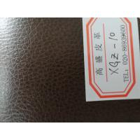China PU Leather Sofa Material with Various Color Thickness 0.8mm for Sofa, Belt, Bag on sale