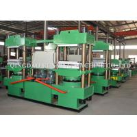 Buy cheap Duplex Type Rubber Vulcanizing Press Machine PLC Control High Production from wholesalers
