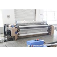 China Cotton Air Jet Loom Weaving Machine Electronic Single Nozzle 2.6M wholesale