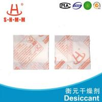 Household Food Safe Desiccant , Desiccant Biochemical Dry With Saving Space Manufactures