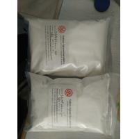 Quality Tasteless Sodium Alginate Powder 80 Mesh Particle Size For Cold Food Industry for sale